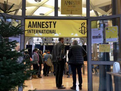 AmnesTea 2019